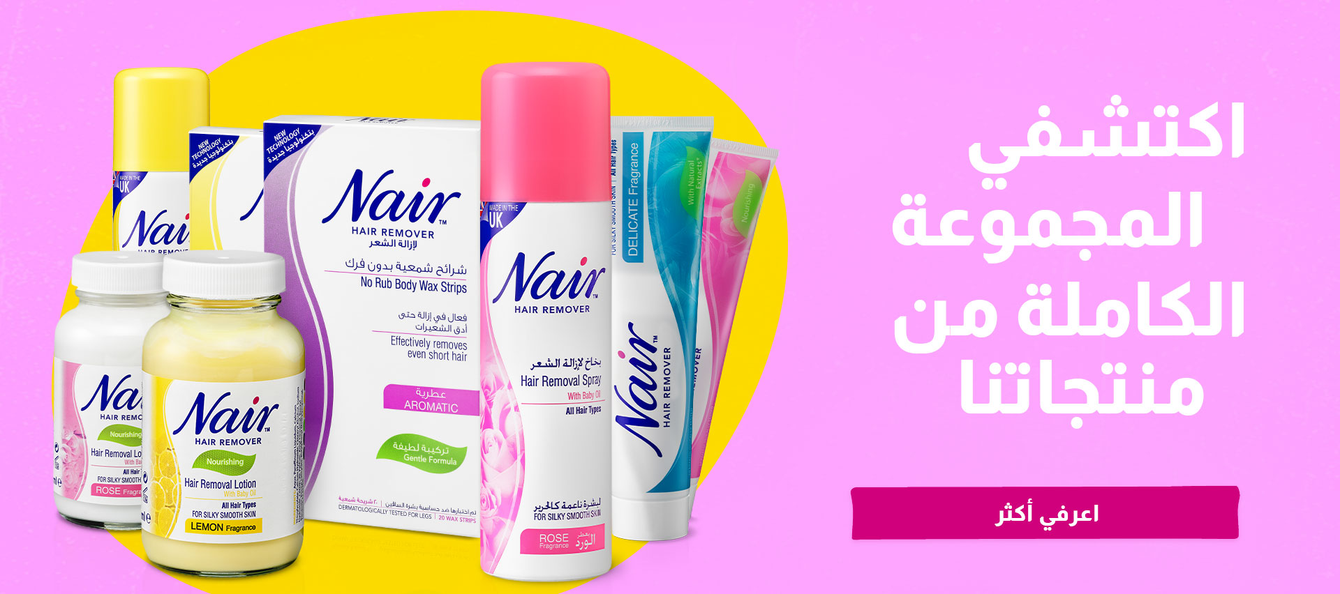 Nair Products